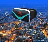 3d眼鏡手機專用
