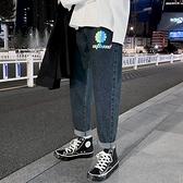 褲子寬鬆牛仔褲男潮牌款個性百搭褲子韓版潮流情侶裝闊腿長褲【全館免運】