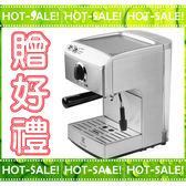 《現貨立即購+贈電子秤》Electrolux EES200E / EES-200E 伊萊克斯 半自動咖啡機 ( EES200 強化版)