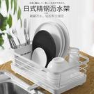 瀝水架 HLK碗架瀝水架廚房碗碟架子瀝水籃 筷子餐具收納盒濾水置物架 快速出貨