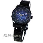 SIGMA 都會時尚三眼時尚手錶 小-黑X藍