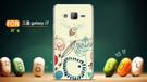 俏魔女美人館 [ 12763559*水晶硬殼} Samsung Galaxy J7手機殼 手機套 保護殼 保護套