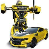 孩之寶 遙控變形金剛5玩具大黃蜂擎天柱汽車機器人模型超大男孩4