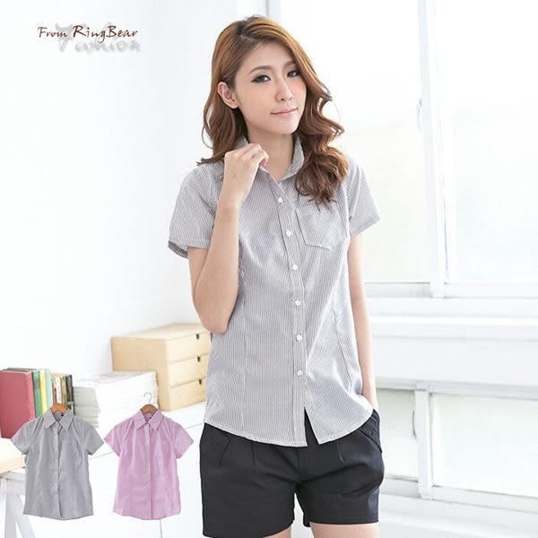 襯衫--OL的首選單邊口袋設計條紋修身短袖襯衫(黑.粉M-2L)-H132眼圈熊中大尺碼