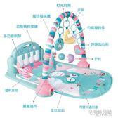 新生嬰兒腳踏鋼琴健身架器踩寶寶益智玩具0-1歲3-6-12個月男女孩 DJ7996【宅男時代城】