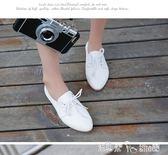 牛筋底鞋子小白鞋女鞋春季單鞋百搭平底鞋豆豆鞋 潔思米