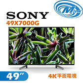 【麥士音響】SONY 索尼 KD-49X7000G | 49吋 4K電視 | 49X7000G【有現貨】