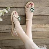 平底涼鞋兩穿涼鞋2021夏新款沙灘花朵拖鞋女外穿ins潮平底學生百搭穆勒鞋  雲朵 上新