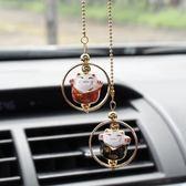 創意招財貓汽車掛件 車內吊飾 車載掛飾可愛車掛保平安漂亮裝飾品 潮流前線