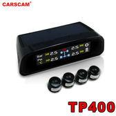 【CARSCAM】行車王 TP-400 太陽能無線胎壓偵測器