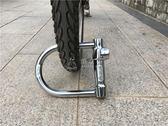 單車鎖 摩托車鎖u型鎖電動車鎖單車空轉鎖防盜鎖自行車鎖 俏女孩