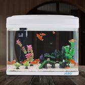 魚缸水族箱 玻璃免換水魚缸客廳生態創意小型迷你桌面懶人金魚缸   LannaS