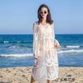 海邊沙灘防曬衣蕾絲銹花泳衣罩衫  百姓公館