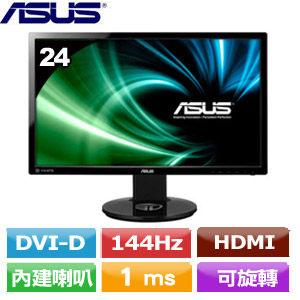 ASUS 24型 LED電競顯示器 VG248QE