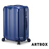 【ARTBOX】嵐悅林間 26吋平面V槽抗壓霧面可加大行李箱 (寶藍)
