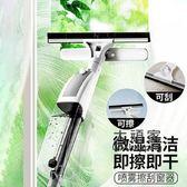 擦窗器 雙面擦玻璃神器伸縮長桿家用擦窗器雙層中空洗刷刮擦窗戶清潔工具T