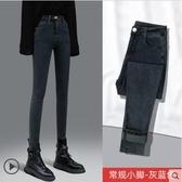 高腰牛仔褲 高腰牛仔褲女年春秋季修身顯瘦百搭黑色緊身小腳加絨長褲 唯伊時尚