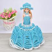 手工DIY串珠大芭比娃娃材料包工藝飾品擺件編織珠子客廳家居擺件 英雄聯盟