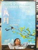 挖寶二手片-P02-053-正版DVD-華語【八月】榮獲金馬獎多項獎項(直購價)