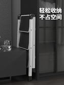 家用折疊伸縮人字梯 室內多功能爬梯 加厚樓梯 兩步小梯凳 美芭