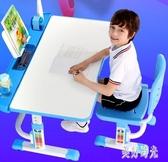 兒童學習桌椅套裝書桌小學生寫字桌椅可升降課桌椅家用簡約TT3285『美好時光』