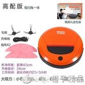 掃地機器人家用智慧全自動吸地拖地一體超薄吸塵器地寶家用吸塵器   (橙子精品)
