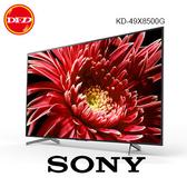 買就送記憶頸枕 SONY 索尼 KD-49X8500G 49吋 日本製 液晶電視 超薄背光 4K HDR 公貨 送北區壁裝 49X8500G
