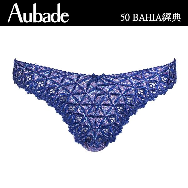 Aubade-BAHIA有機綿B-E薄襯內衣(毛呢藍)50經典