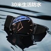 超薄男士手錶新款蟲洞概念高中生手錶男初中學生潮流機械防水