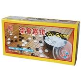 圍棋 雷鳥圍棋 不附板 一般標準/一盒入(定180) 內附紙棋盤-木棋盤另購- MIT製
