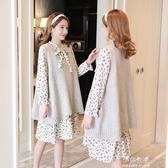 (快出)孕婦洋裝孕婦裝春裝新款韓版春季套裝針織洋裝潮媽時尚款上衣裙子
