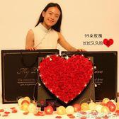 香皂花   七夕情人節禮物表白女生99朵玫瑰香肥皂永生日花束禮盒送女友閨蜜igo 瑪麗蘇