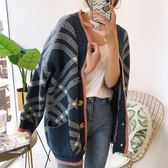秋冬2018新款慵懶風毛衣女寬鬆韓版針織衫開衫外套