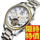 機械錶-陀飛輪鏤空個性非凡男腕錶8色54t7[時尚巴黎]