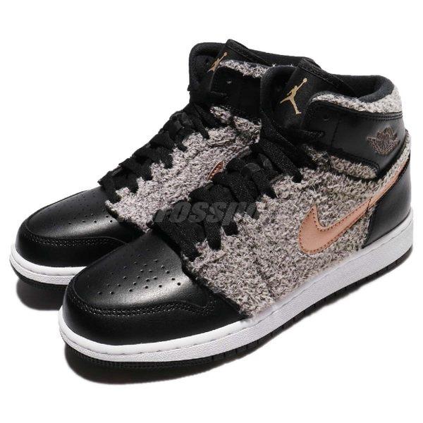 Nike Air Jordan 1 Retro High GG Grade School 黑 灰 毛料 喬丹1代 女鞋 大童鞋【PUMP306】 332148-022