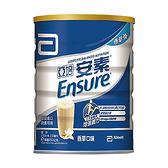 亞培 安素優能基(香草) 850g【新高橋藥局】