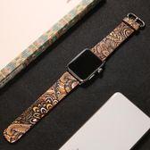蘋果apple watch3手錶錶帶皮質iwatch2/1中國風民族圖騰腕帶男42