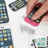 [拉拉百貨]小號-手機造型橡皮擦 蘋果手機橡皮擦 創意文具 卡通蘋果手機 橡皮擦 小學生獎品禮物