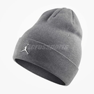 Nike 毛帽 Jordan Beanie Cuffed 灰 銀 男女款 帽子 喬丹 飛人 運動 【PUMP306】 AA1297-091