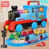 玩具模型車 仿真電動小火車軌道套裝玩具兒童男孩汽車合金4模型6寶寶2益智3歲【八折搶購】