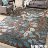 北歐滿鋪可愛簡約現代門墊客廳茶幾沙發地毯臥室床邊毯長方形地墊 自由角落