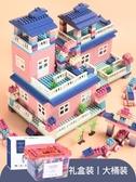 兒童玩具男孩子益智早教拼裝大顆粒積木女孩智力開發寶寶3-6歲1-2 蘑菇街小屋