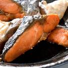 ㊣盅龐水產 ◇鮭魚下巴8/10◇1kg±1.5%/包 包冰率15% (約8~10片/包) ◇ 零售$260元/包 烤肉 歡迎批發 團購