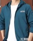 防曬衣服男士夏季超薄透氣上衣潮牌戶外輕薄款夾克衫男裝休閒外套 3C優購