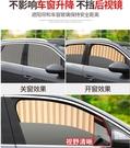 北京現代悅納專用汽車遮陽簾磁吸磁鐵16/20款悅納側窗防曬隔熱簾 小山好物