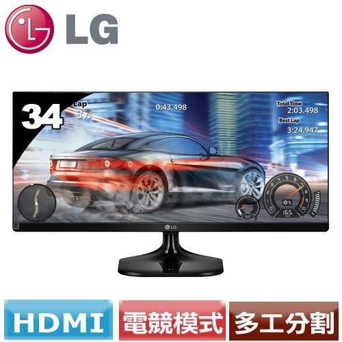 LG 34型 UltraWide電競液晶螢幕
