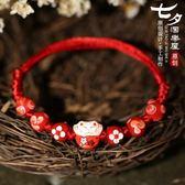 櫻花琉璃招財貓紅繩手鍊 編織貓咪手繩閨蜜手串禮物