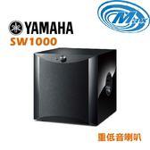 《麥士音響》 YAMAHA山葉 超重低音 SW1000