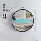 浴室鏡 北歐簡約衛生間圓形鏡子太空鋁圓鏡化妝鏡壁掛免打孔浴室鏡TW【快速出貨八折搶購】