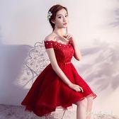新款一字肩孕婦結婚晚宴禮服前短后長高腰寬鬆舒適 DN14598【大尺碼女王】